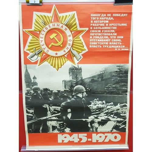 2 - Retro period Russian Commemorative  poster print 1945 - 1970 size 25ins x 17ins...