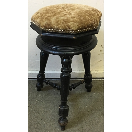25 - French Swivel Stool With Adjustable Seat Measures 53cm High...