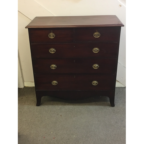 1 - 2 over 3 mahogany chest of drawers measuring 104cm x 48cm x 106cm...