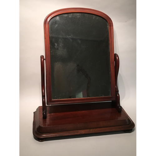 35 - Antique Toilet Mirror 64 x 73 cms...