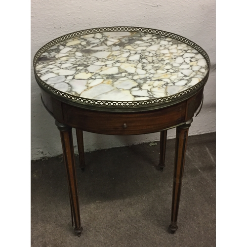 15 - Marble Top Circular Table With Double Drawer And Brass Gallery 74 Cms High 64 cms Diameter...