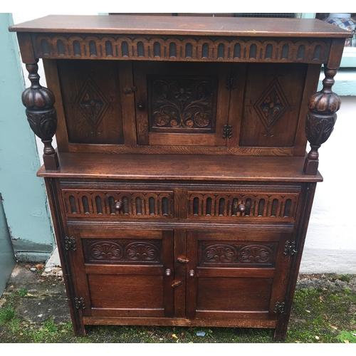 5a - Vintage Court Cupboard...
