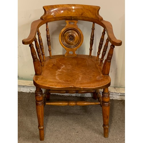 41 - Smokers Bow Armchair