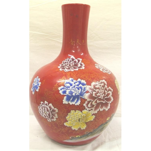 18 - Large Oriental vase with ornate red, gilt and floral decoration...