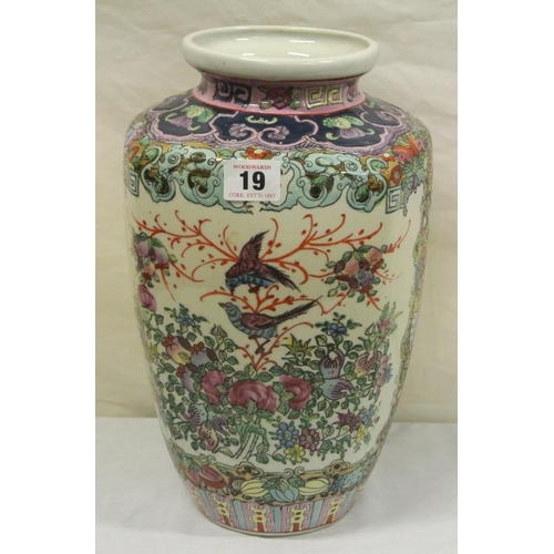 19 - Oriental flower vase with ornate gilt, bird and foliate decoration...