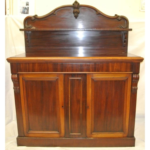 65 - Victorian mahogany chiffonier sideboard with shaped back and shelf, frieze drawer, press under with ...