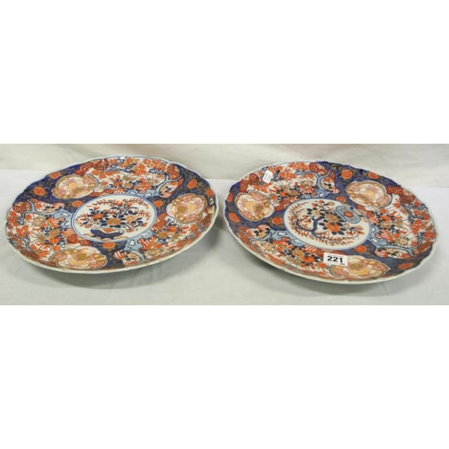 104 - Pair of circular Imari plates or plaques with scalloped rims and ornate gilt and foliate decoration...