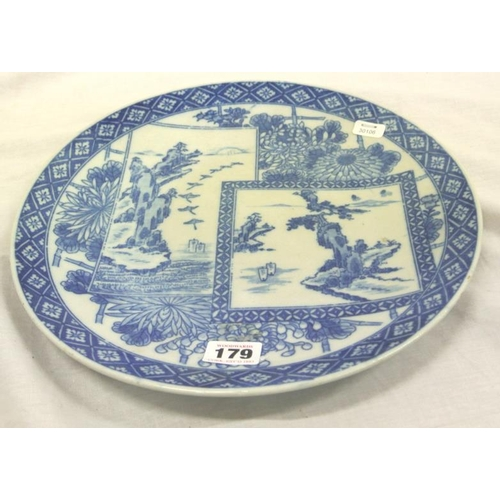 179 - Circular Oriental blue and white plate or plaque with ornate scenic and foliate decoration...