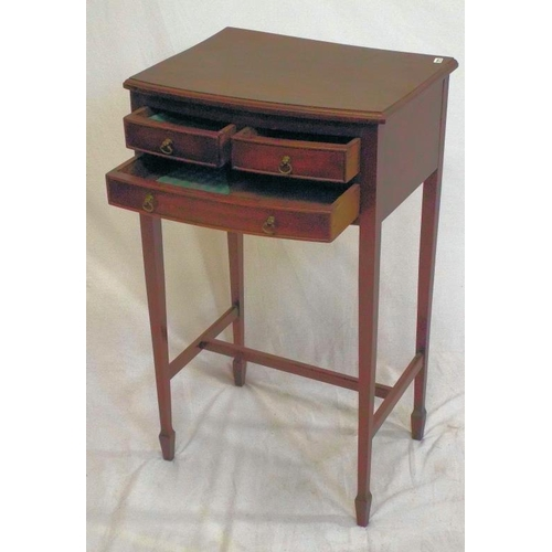 36 - Edwardian mahogany bow fronted hall or side table with two short drawers and one long drawer, brass ...
