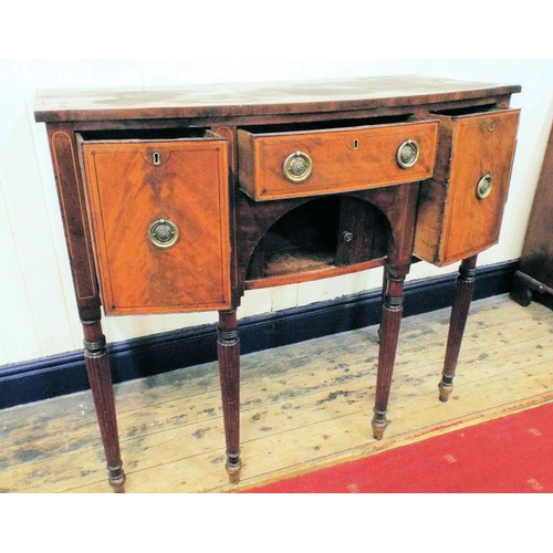 40 - Georgian inlaid and crossbanded mahogany bow fronted sideboard with frieze drawer, bow fronted side ...