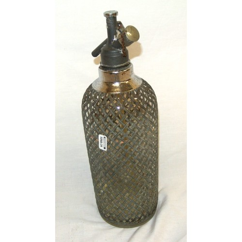 23 - Vintage syphon with silverplated mounts