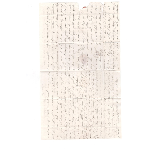 60 - c.1830 Lettersheet with an embossed border containing a handwritten valentine verse, posted within B...