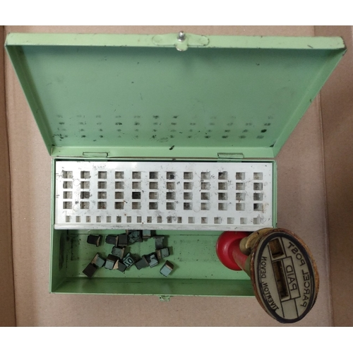 25 - G.B. - Parcel Post. c.1950s-90s Handstamps with turned wooden handles contained within six G.P.O met...
