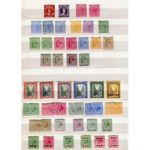 5 - Mint ranges in stockbook of Antigua, incl EDVII and 1913 to 5/-, 1921 to £1 and to 4/-, 1932, 1938 a...