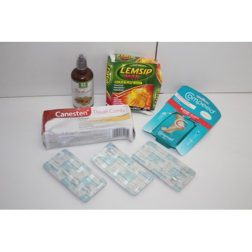426 - GRADE U- 5X ASSORTED ITEMS (IMAGE DEPICTS STOCK)...