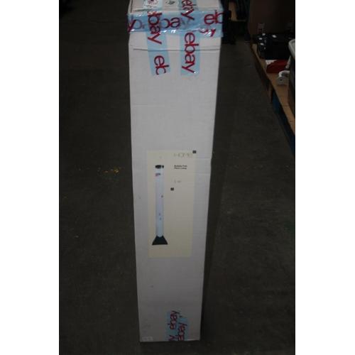 557 - GRADE B- BOXED HOME BY ARGOS BUBBLE FISH FLOOR LAMP 120CM RRP-£50...