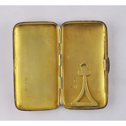 60 - A silver card case, silver having inlaid yellow metal stripe decoration and applied initials EP, the...