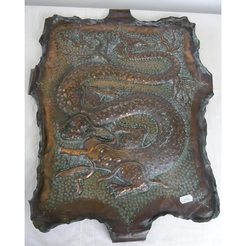 32 - A copper arts and crafts panel, possibly from a fire screen 40 x 60cm.