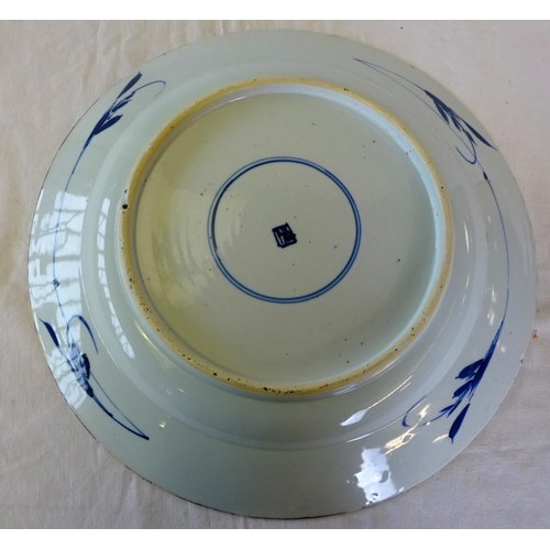 48 - An oriental blue and white charger 35cm diameter, a/f, small chips to rim.