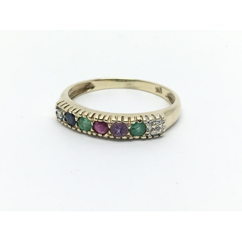 34 - A 9ct gold multi stone 'Dearest' ring, approx 1.6g and approx size N....