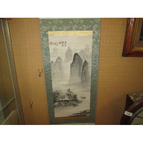 175 - 20th century Chinese watercolour on silk scroll painting 30 cms x 93 cms...
