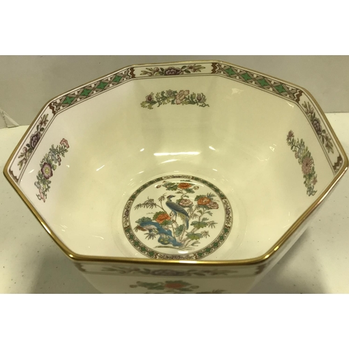48 - WEDGWOOD KUTANI CRANE FRUIT BOWL IN VGC - DIAMETER 9 INCHES - HEIGHT 4 INCHES...