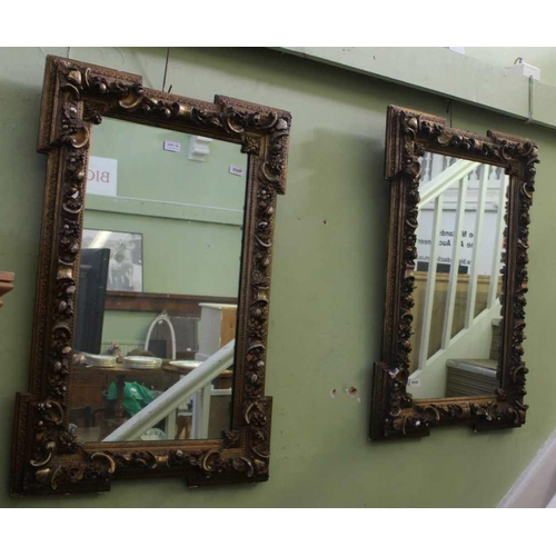 14 - A PAIR OF VERY FANCY GILT FRAMED PLAIN PLATE WALL MIRRORS <br>...