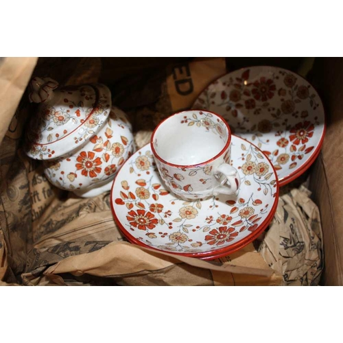 18 - A BOX CONTAINING A SELECTION OF AESTHETIC DESIGN TEA WARES <br>...