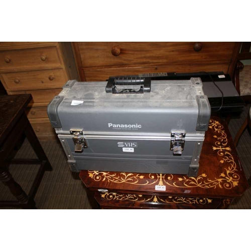 45 - A BOXED PANASONIC VHS MOVIE CAMERA plus accessories <br>...
