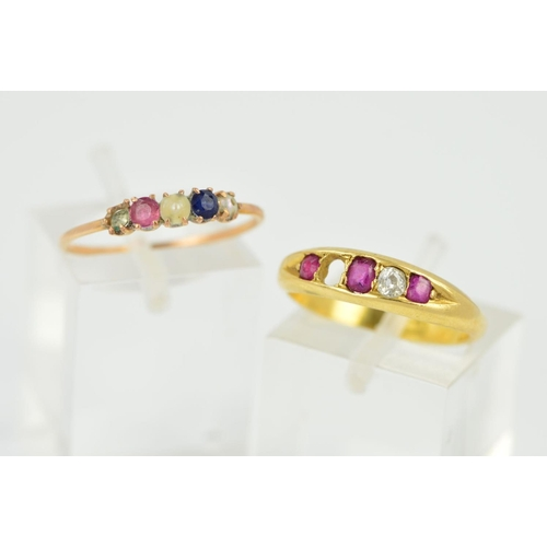 14 - TWO GEM SET RINGS, to include a late Victorian ruby and diamond half hoop ring, one diamond deficien...