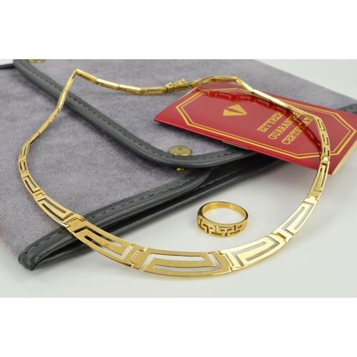 7 - A MODERN GREEK KEY DESIGN COLLAR AND MATCHING RING, graduating panel links measuring approximately 3...