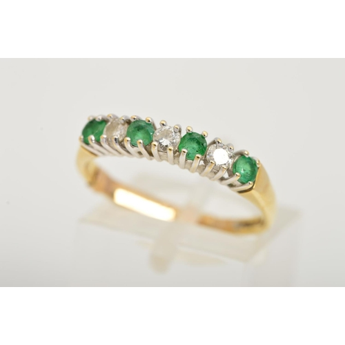 13 - AN 18CT GOLD EMERALD AND DIAMOND RING, designed as a row of four circular emeralds interspaced by br...