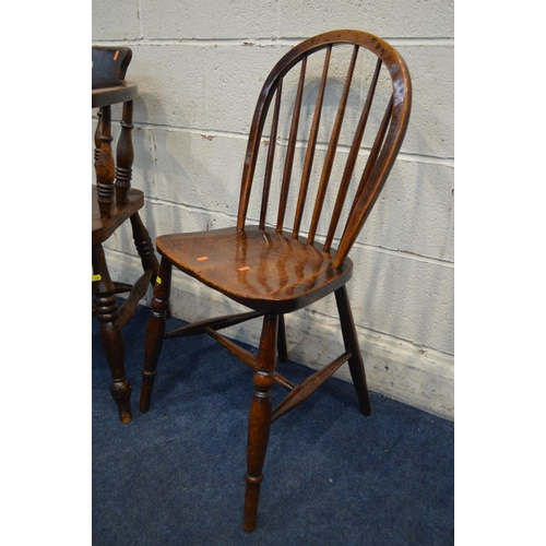 1211 - AN EARLY TO MID 20TH CENTURY ELM AND BEECH SMOKERS CHAIR, together with a Georgian elm and oak spind...