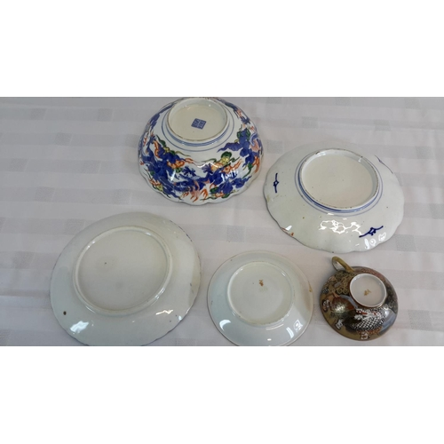 107 - 4 Pieces of 19th Century oriental wares to include cup & saucer...