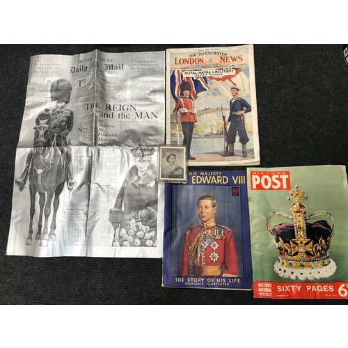 7 - A Lot of 4 Newspapers and magazines which includes Silver Jubilee Daily Mail dated 1935, The illustr...