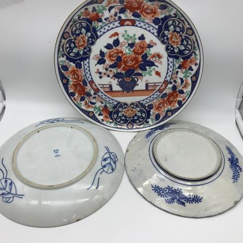 28 - A lot of Three 20th century Japanese Imari plates...