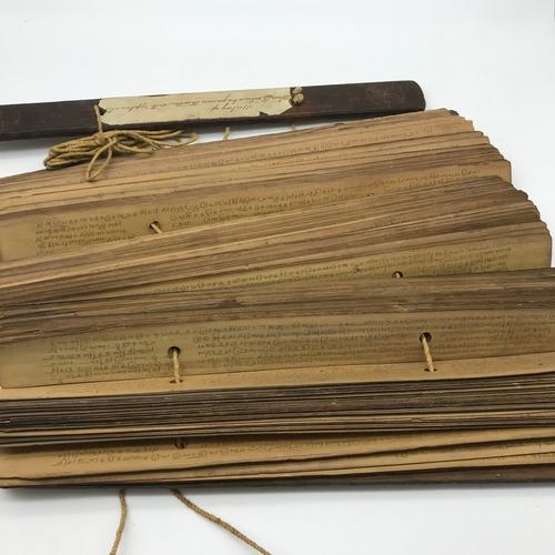 7 - A palm leaf manuscript written in Malayalam script from Kerala India, circa 18/19th century...