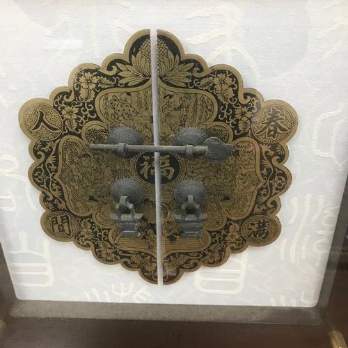 20b - A Chinese framed ornate lock. Frame measures 59x59cm...