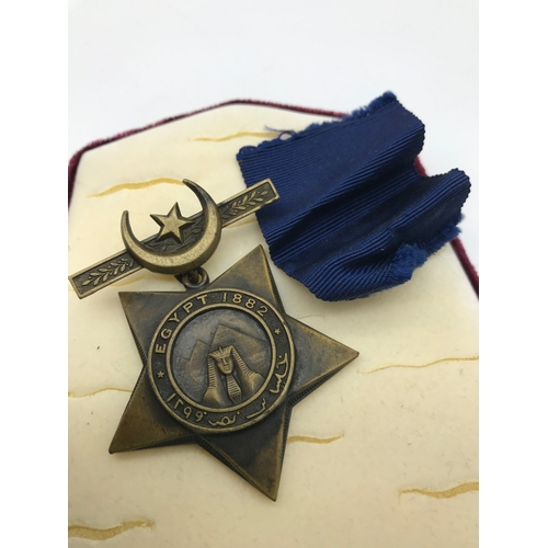 17 - Original Khedives Egyptian 1882 star medal...