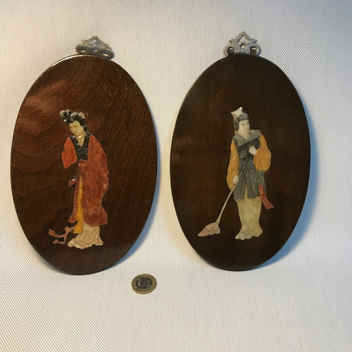 25 - A Pair of early 1900's Chinese wall plaques, Depicting two Chinese ladies made from various Hard sto...