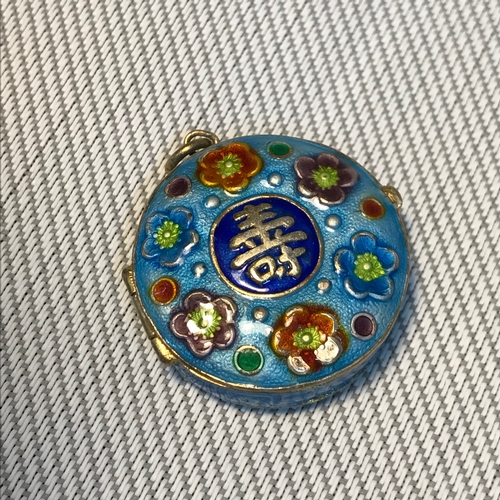 37 - Antique Chinese silver & enamel pill box pendant, Designed with flowers and Chinese symbol character...