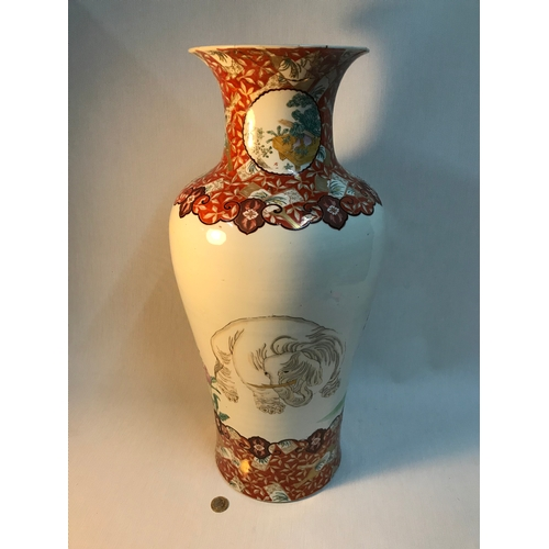 42 - A Large 19th century Japanese/ Chinese hand painted vase, Depicting elephant figure and flower desig...