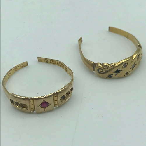 16 - A Lot of two Victorian high grade gold rings damaged. one is 15ct gold with single Ruby. The other i...