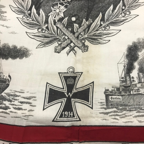 121A - A Rare German WW1 Handkerchief, Measures 58x60cm...