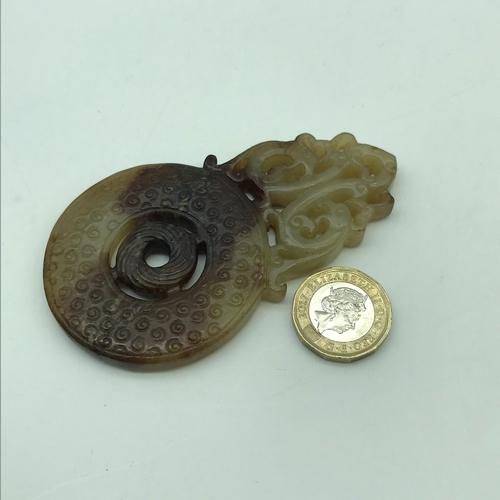 19J - A Finely carved Chinese jade sculpture. Measures 9cm in length...