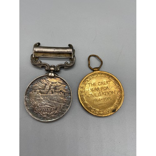 36 - A WW1 Afghanistan N.W.F. 1919 Medal presented to 37043 A- CPL. J. PATERSON. R.A.M.C. Together with a...