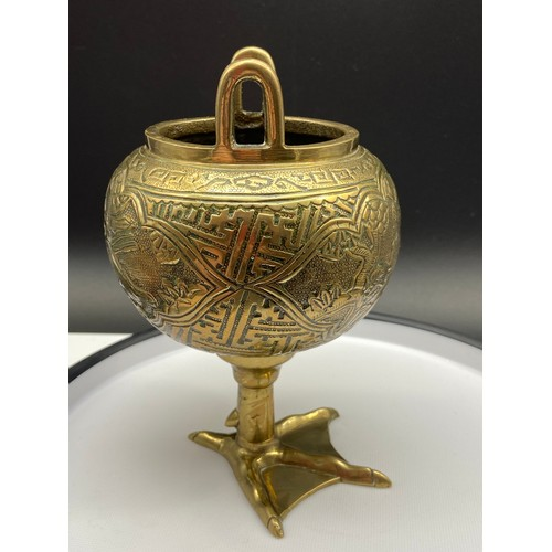 15A - An unusual example of a Chinese Bronze/ Brass pedestal censer burner pot. Designed with ornate engra...
