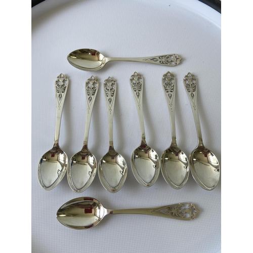 19J - A set of 8 Edinburgh silver thistle design tea spoons, [Francis Howard Ltd] [63.75g]...