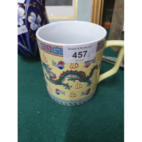 457A - Chinese mug depicting a dragon