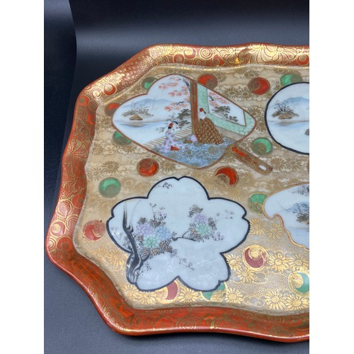 36 - A Japanese Satsuma hand painted serving tray.